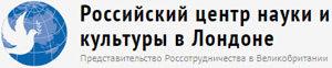 Российский-центр-науки-и-ку