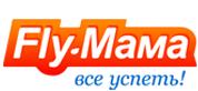 Fly-Mama