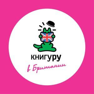 лого 2 (2)