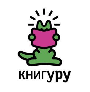 kniguru-logo